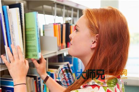 泰国留学申请在哪