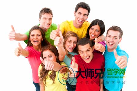 香港留学行李物品盘点