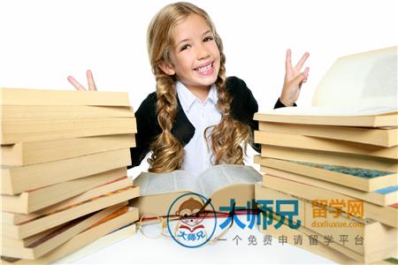 新加坡读小学留学费用,新加坡读小学住宿费用, 新加坡留学