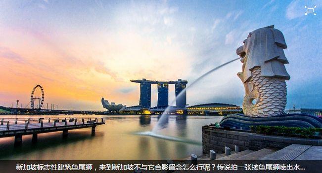 新加坡注意事项,去新加坡要注意什么,新加坡旅游要注意什么