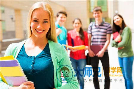 西那瓦国际大学留学一年的费用是多少