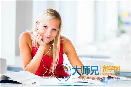 马来西亚大学留学条件及费用