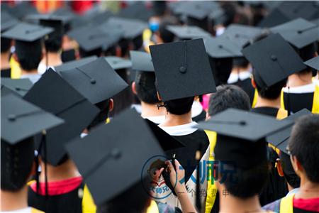 爱尔兰公立大学申请条件