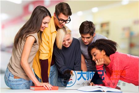 澳洲留学要多少钱