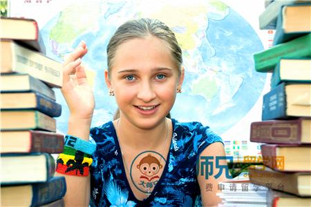 申请新西兰留学的要求