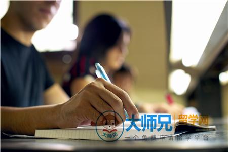 如何留学香港