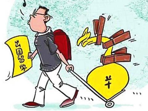 工薪家庭如何承受泰国留学期间的学费和生活费