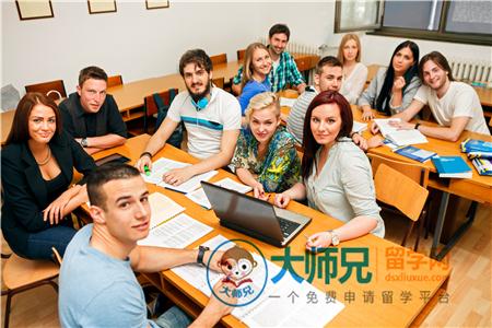 香港留学申请常见6个必备常识