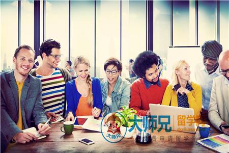 去香港留学好就业吗