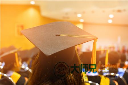 申请香港硕士需要哪些材料