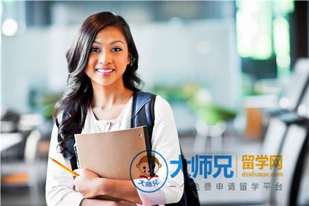 去香港读商科需要多少钱