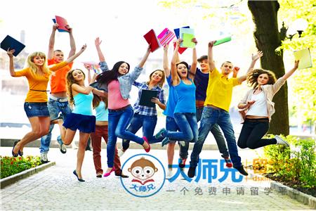 日本大学申请流程