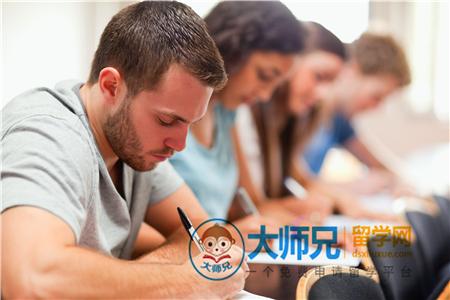 2019澳洲本科留学申请条件