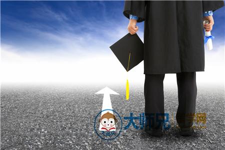 2019新西兰硕士留学费用,去新加坡读硕士要多少钱,新西兰留学