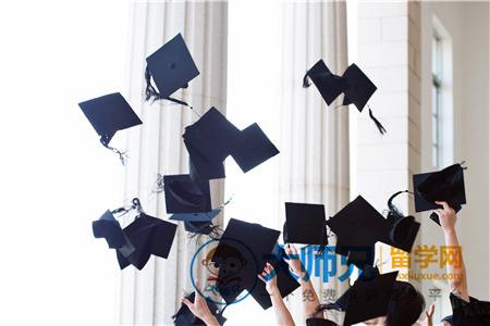 加拿大留学哪些大学留学费用低