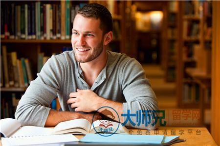 2019美国留学奖学金申请及发放规则,美国留学奖学金申请,美国留学