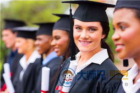 去苏丹依德利斯师范大学读本科要花多少钱