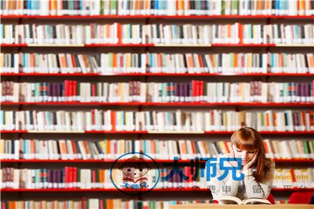 2019怎么申请惠灵顿维多利亚大学读商科,惠灵顿维多利亚大学商科专业申请要求,新西兰留学
