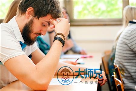 2020泰国留学的生活常识介绍