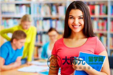 去新加坡读研要准备多少生活费