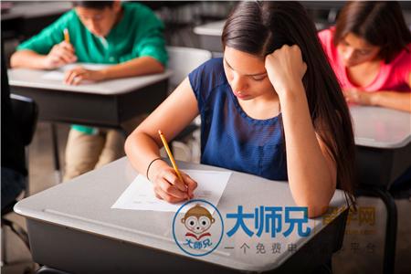 2020泰国大学留学的费用是多少,泰国大学留学费用清单,泰国大学留学