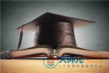 马来西亚读大学有什么学校推荐