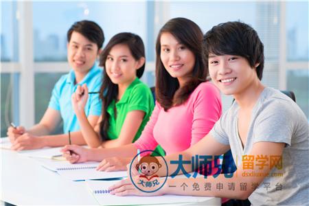 新加坡詹姆斯库克大学读本科的学费是多少