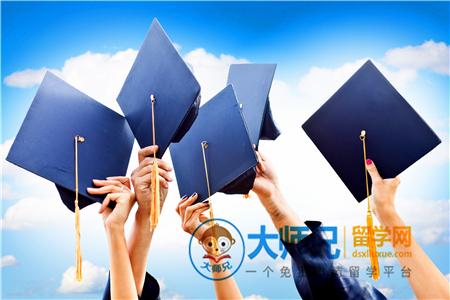 2020新西兰公立大学读研究生一年的费用