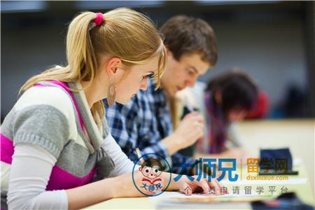 2020泰国大学留学费用清单