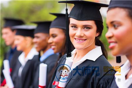 2020新西兰大学排名情况介绍