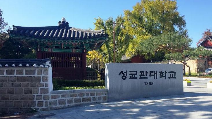 「韩国留学」韩国博士留学2022年申请条件
