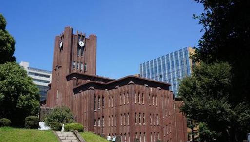 「日本留学」日本留学优势