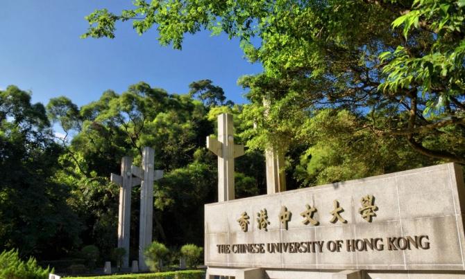 「香港留学」 2021-2022香港中文大学CUHK博士招生简章