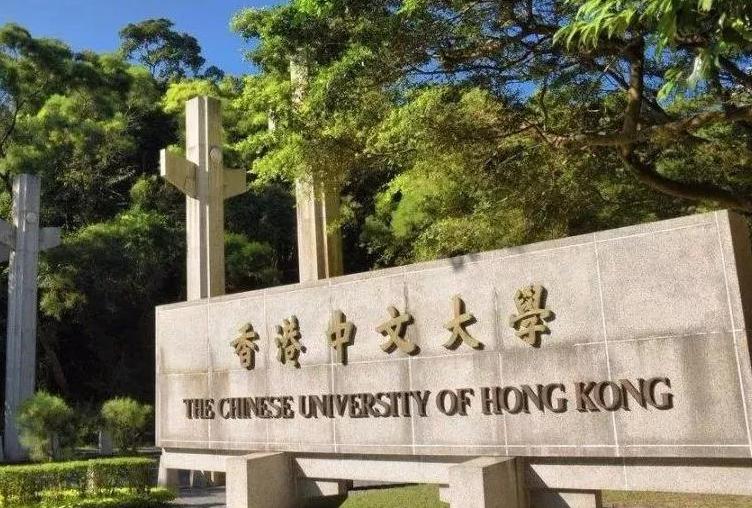 「香港求学」2022香港求学优势
