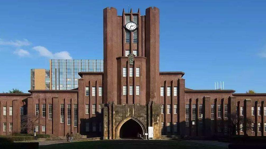 「日本留学」日本本科留学2022申请要求