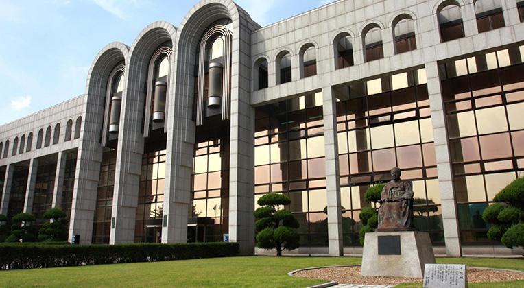 「韩国留学」韩国祥明大学本科留学申请有哪些注意事项?
