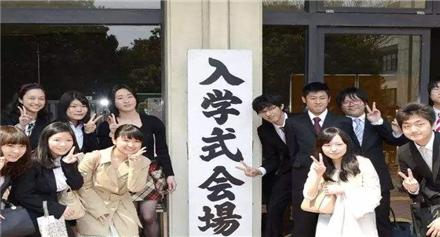 2020日本留学优势介绍