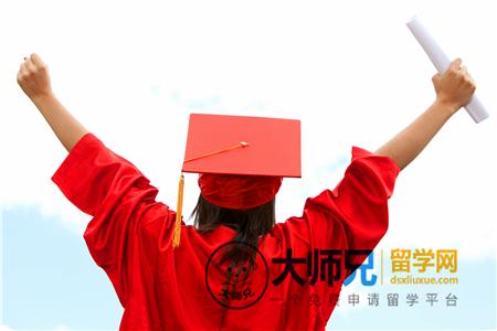 2020泰国留学申请条件