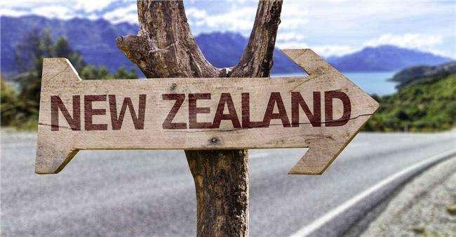 「新西兰留学」新西兰留学语言学校需要准备哪些申请材料?