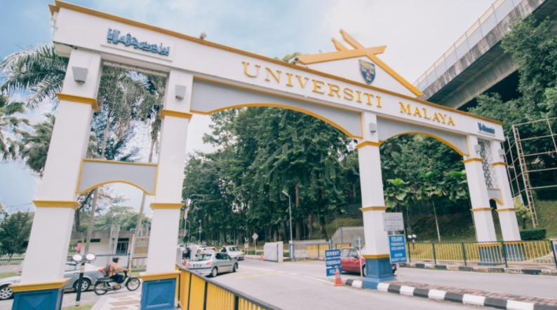 「马来西亚留学」2022年马来亚大学留学费用