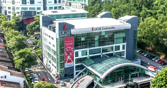 「马来西亚留学」马来西亚思特雅大学世界排名
