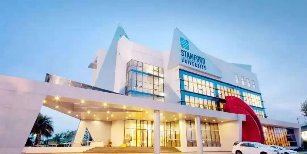 泰国名校一年制硕士留学推荐:斯坦福国际大学!