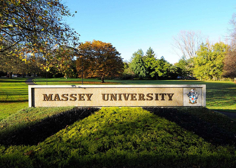 「新西兰留学」2021年新西兰梅西大学排名