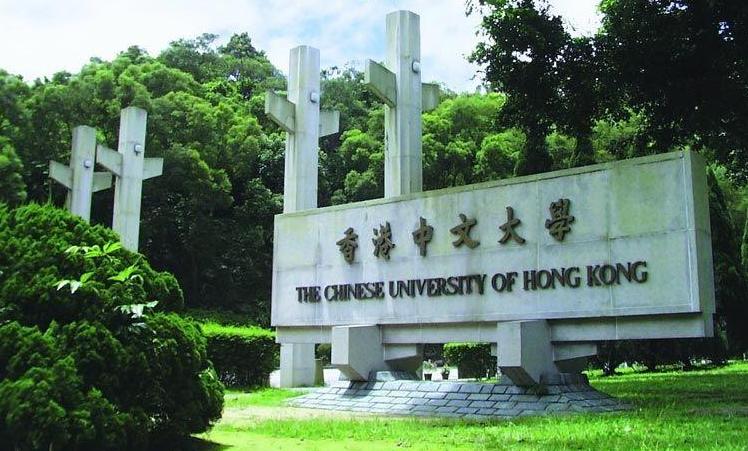 「香港留学」去香港读书一年要多少钱?