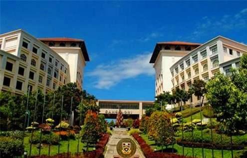 「马来西亚留学」2020高考后留学马来西亚理科大学学费要多少?